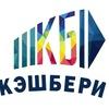 ИНВЕСТИЦИИ БИЗНЕС КЭШБЕРИ   Красноярск