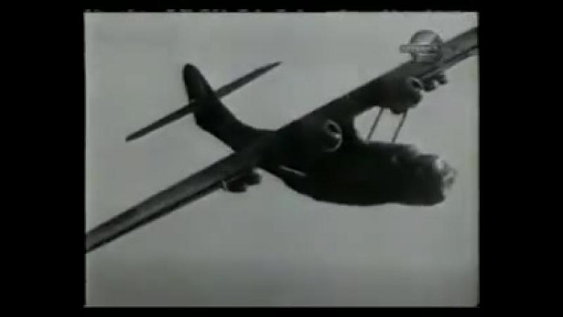PBY Submarine hunter
