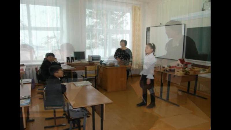 Хара-Шибирская средняя школа-история сделано ДББ