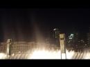 Танцующие фонтаны, Дубай.