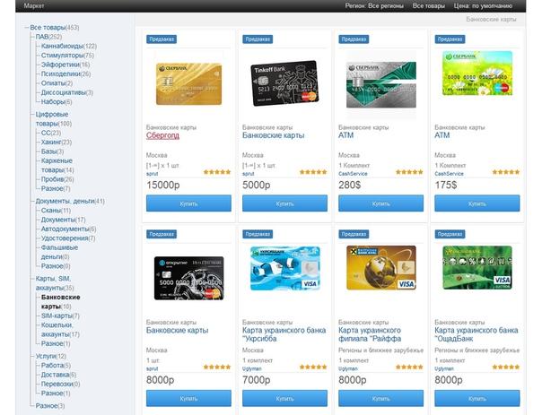 Список сайтов в darknet hudra tor browser bundle for firefox hydra