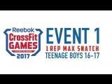 1 Задание - 1 повторный Рывок - Тинейджеры 16-17 CrossFit Games 2017