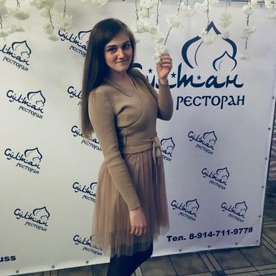 Кристина Пинчук