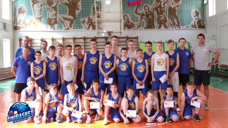 Unibasket SummerCamp 2017