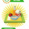 Разумное питание