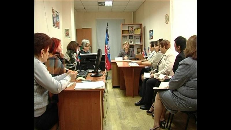 В Старобешево провела прием граждан начальник отдела общего и среднего образования Минобранауки ДНР Ирина Михайлова