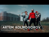 CHOREOGRAPHY BY ARTEM KOLMOGOROV| STRIKE IT UP | JAZZ FUNK | OBLAKO