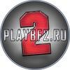 PlayBF2 — Играй в Battlefield 2 онлайн!