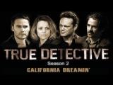 California Dreamin' (Sia) - Мечты о Калифорнии русскии