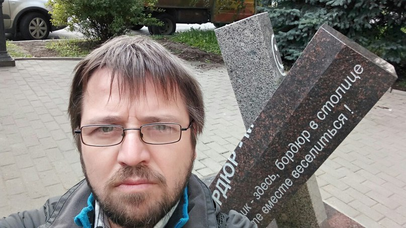 Филипп Кулин | Санкт-Петербург