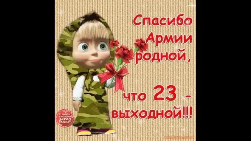 Doc259122427_460163368.mp4