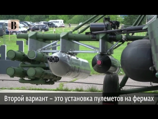 Как выглядит новый российский военно-транспортный вертолет