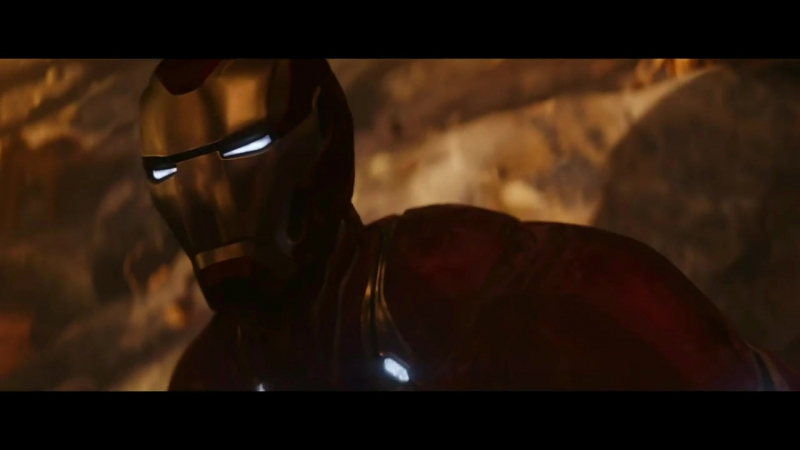 Танос - привет