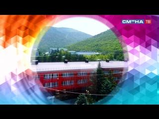 Презентационный ролик ВДЦ Смена, 2018 г