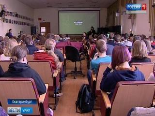 Уральским школьникам прочли лекции о технологиях и машинах будущего