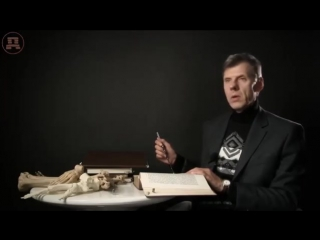 РЕЛИГИЯ ДАРВИНА КАК ИДЕОЛОГИЯ ФАШИЗМА