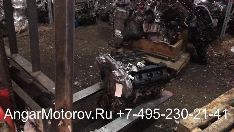 Двигатель ИнфинитиG35EX35 QX50FX35Q70 M35JX35 Ниссан Теана Мурано 3 5 VQ35DE Отправлен в Курган смотреть онлайн без регистрации