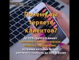 Запись на бесплатную 20 минутная экспресс-диагностика оформления группы (для продающих групп Вконтакте)