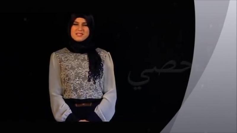 Asmaul Husna - ILMA PLOJOVIC.mp4