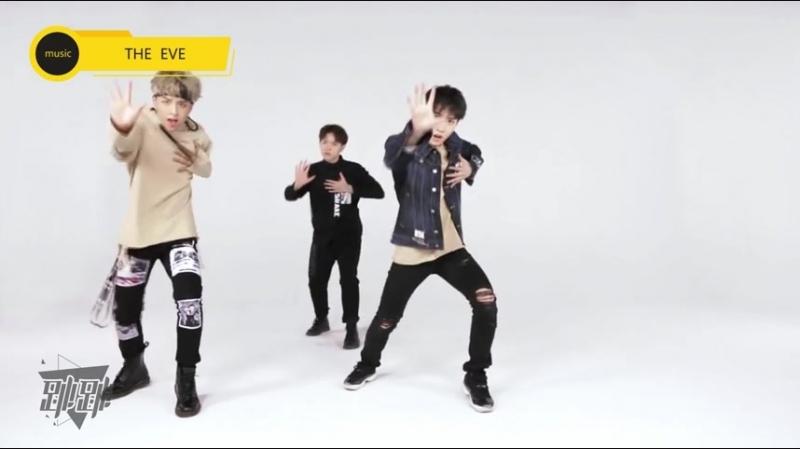 EXO's The Eve Cover by Lin Chao Ze, You Zhang Jing, Jiang Jing Zuo (from Trainee18)