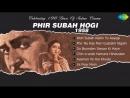 Phir Subah Hogi - 1958 Raj Kapoor Mala Sinha HD Songs Jukebox