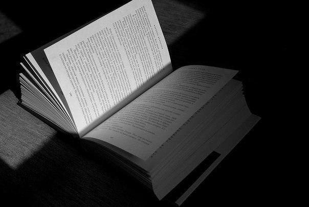 9 книг, которые учат никогда не сдаваться  Бывают дни, когда вся нес