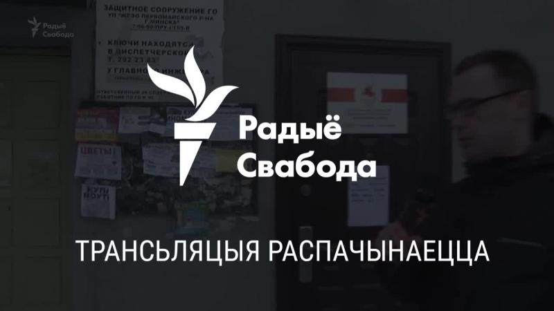Статкевіч ідзе разьбірацца з аргкамітэтам БНР100. УЖЫВУЮ
