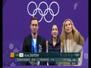 Загитова Алина (15 лет) - Рекорд мира и лучшая на Олимпиаде в Корее (Черный лебедь)