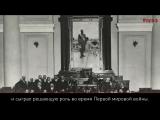 100 фактов о 1917. Петроградская конференция союзников по Антанте