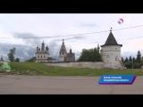 Малые города России_ Юрьев-Польский - самый затерянный город Золотого Кольца