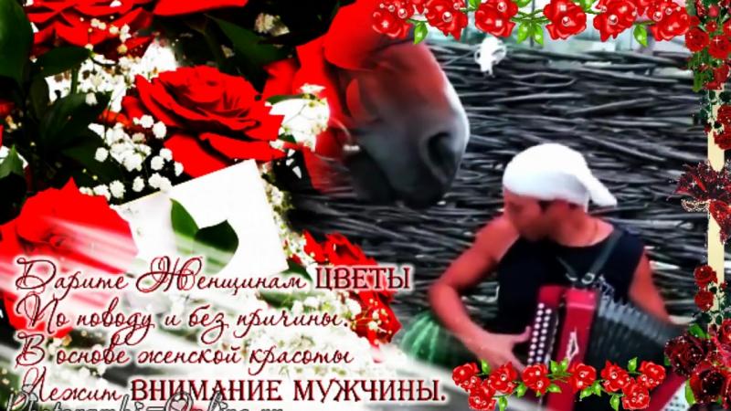 Веселая песня про доярку! Деревенские мотивы! Клип о неотразимой русской бабе! Деревня рулит!