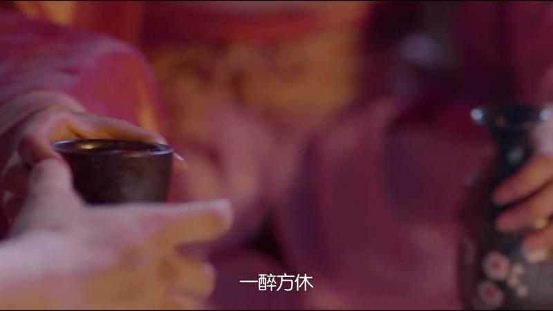 Легенда о возвышении жены наследного принца 34 серия (Озвучка GREEN TEA)