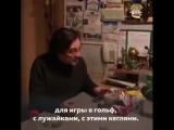 Шевчук о