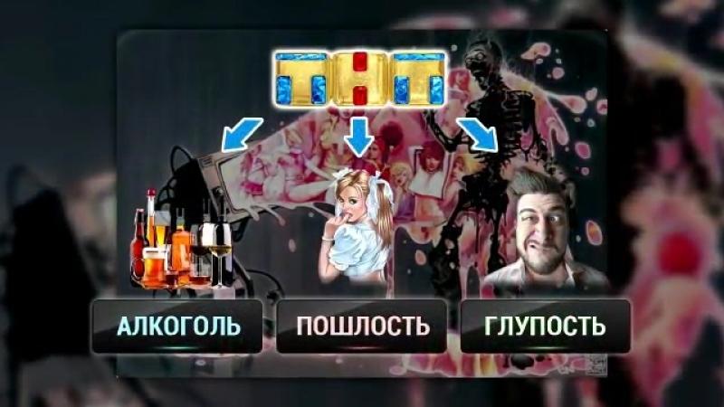 18Что объединяет все сериалы ТНТ Физрук, Интерны, Универ, Ольга, Измены