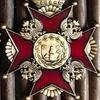 Весенний МарафонЪ (Орден Св.Анны)