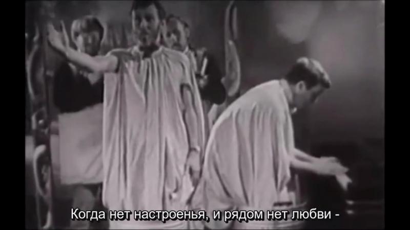 Спайк Миллиган - Танец в баке Spike Milligan - Dustbin dance