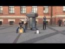 кавер Linkin Park - In the End (The Railroads, уличные музыканты, Питер)