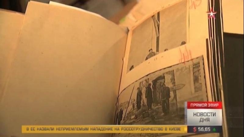 Опубликованы исторические документы, посвященные значимым событиям в истории вооруженных сил