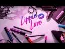 Главзвук - NYX Cosmetics Russia Lippie Love