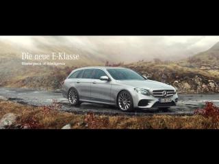 """E-Klasse T-Modell TV-Spot """"PRE-SAFE® Sound"""""""