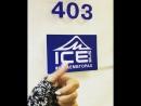 Мы рады Вас видеть в нашем офисе на Правобулачной 33/1, офис 403!