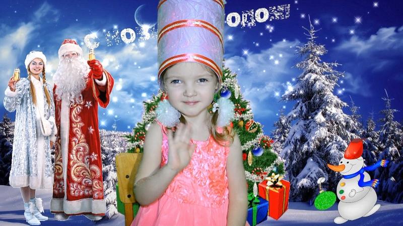 СУПЕР КЛИП новогоднего утренника в 2D слайд шоу видео съёмка выпускного в детском саду в Брянске