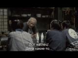 Затойчи | Zatôichi (2003) Jap + Rus Sub (1080p HD)