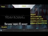 Возвращение орков, Алексей играет в Middle-earth: Shadow of War #6