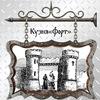 """Кузня """"Форт"""" Художественная ковка в Симферополе"""