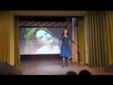 Кино-мульт концерт. Мария Цветкова. Ведьма-речка
