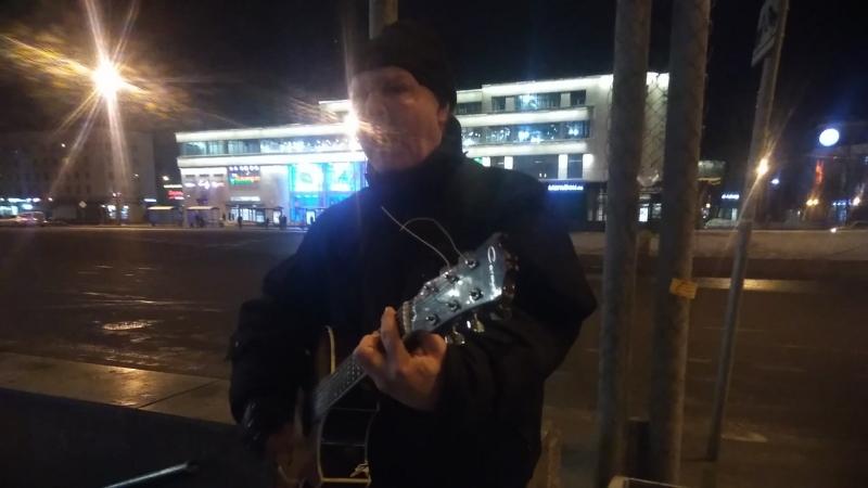 АРИЯ-ЗАСЫПАЙ в исполнении уличного музыканта,МУЖИК Классно ПОЕТ!