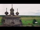 Русский Север. Каргополь и Каргополье, Кенозерский национальный парк. 80-е и 90-е годы. Слайд-шоу.