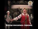 Прекрасный Ефремов в образе современной России точно передал ее отношении ко всем миру.