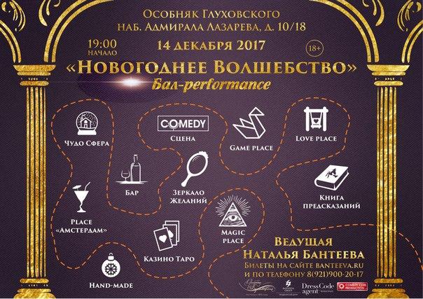 Казино vulkan Катав-Ивановск загрузить Казино новое вулкан Пильна скачать